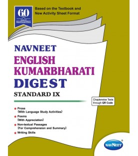 Navneet English Kumarbharati Digest Class 9 2020-21