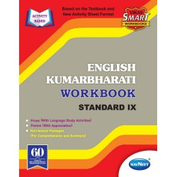 Navneet English Kumarbharti Vikas Workbook std 9
