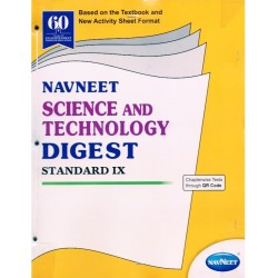 Navneet Science and Technology Digest std 9 2020-21