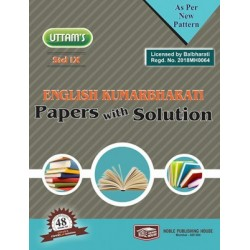 Uttams Paper with Solution Std 9 English KumarBharti