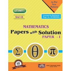 Uttams Paper with Solution Std 9 Mathematics Part 1