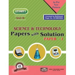 Uttams Paper with Solution Std 9 Science & Technology Part 1