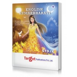 Target Publication Std. 9th Perfect English Kumarbharati