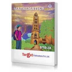 Target Publication Std. 9th Perfect Mathematics - 1 Notes,