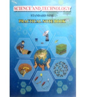 Science and Technology-Practical Book class 9 Maharashtra State Board
