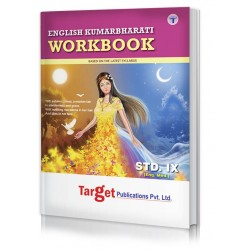 Target English KumarBharati Workbook Std 9 English Medium