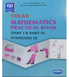 Vikas Mathematics Practical Book std 9 State Board